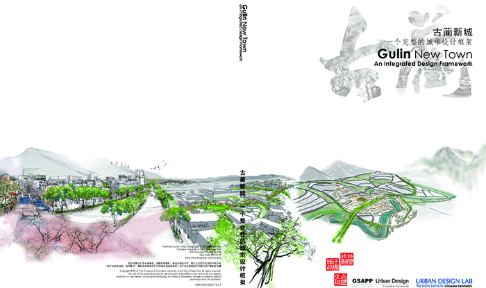 One Gulin x9 Districts - Master plan concept overview